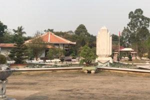 Lăng Cụ Phó Bảng Nguyễn Sinh Sắc, Tp Cao Lãnh