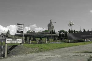 Hàng Rào Điện Tử Robert McNamara