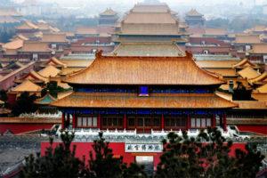 Thăm Quan Nền Văn hoá Bắc Kinh, Trung Quốc