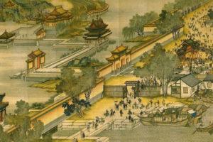 Những Thành Tựu Của Nền Văn Minh Trung Hoa