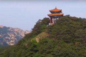 Khám Phá Núi Thái Sơn Huyền Thoại