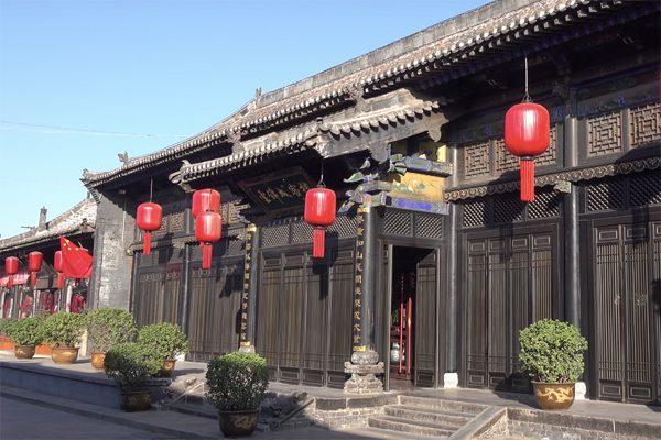 thành phố ping yao 5