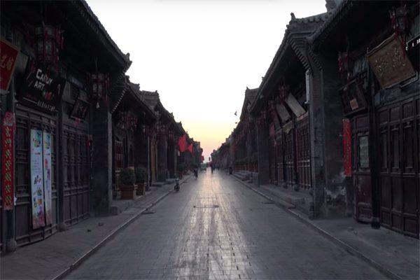 thành phố ping yao