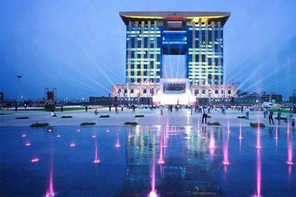 trung tâm hành chính thành phố mới